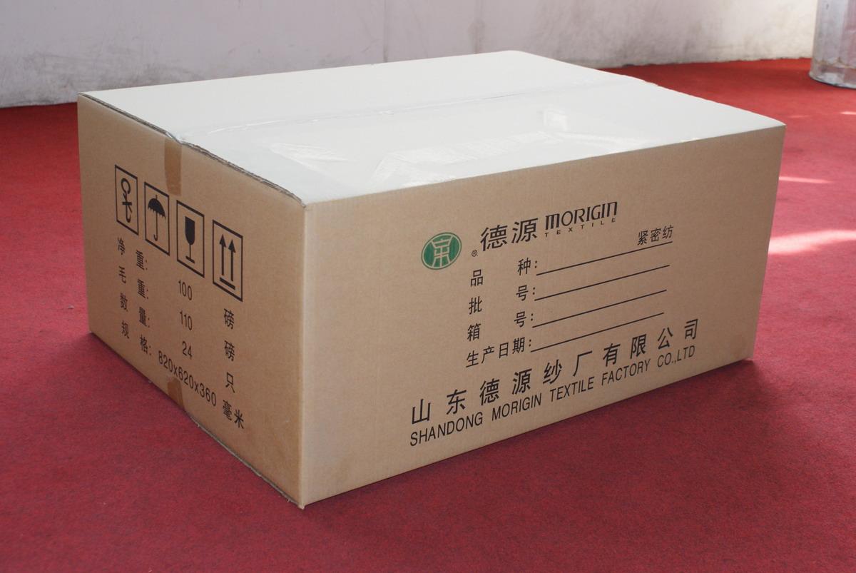 nhung-su-noi-bat-ve-uu-diem-cua-thung-carton-inantienhung.com