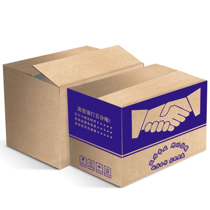 In thùng carton đựng hồ sơ tại quận 5